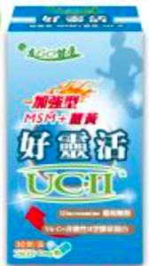 友GO健康 好靈活UCII 40mg (MSM+薑黃) 加強型