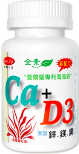 得意人生_天然愛爾蘭紅藻專利海藻鈣+D3