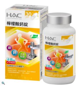 永信HAC_檸檬酸鈣錠