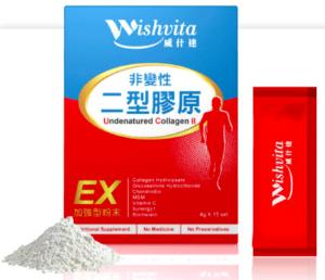 Wishvita威什達_非變性二型膠原蛋白_UC-II