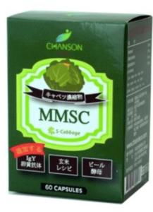 千盛高麗菜護衛膠囊_胃炎保健食品_維生素U_MMSC