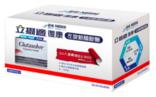 雀巢復康_左旋麩醯胺酸 (20包x22.5g)_胃炎益生菌