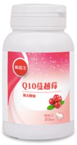 葡萄王_Q10蔓越莓_泌尿道感染_私密處保養_保健食品