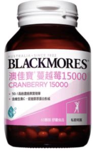 BLACKMORES 澳佳寶_蔓越莓15000_泌尿道感染_私密處保養_保健食品