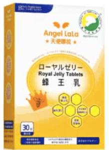 Angel LaLa天使娜拉_蜂王乳+芝麻素糖衣錠_更年期保健食品