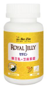 BeeZin 康萃_瑞莎代言 日本高活性蜂王乳+芝麻素錠_更年期保健食品