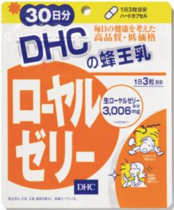 DHC_蜂王乳_更年期保健食品